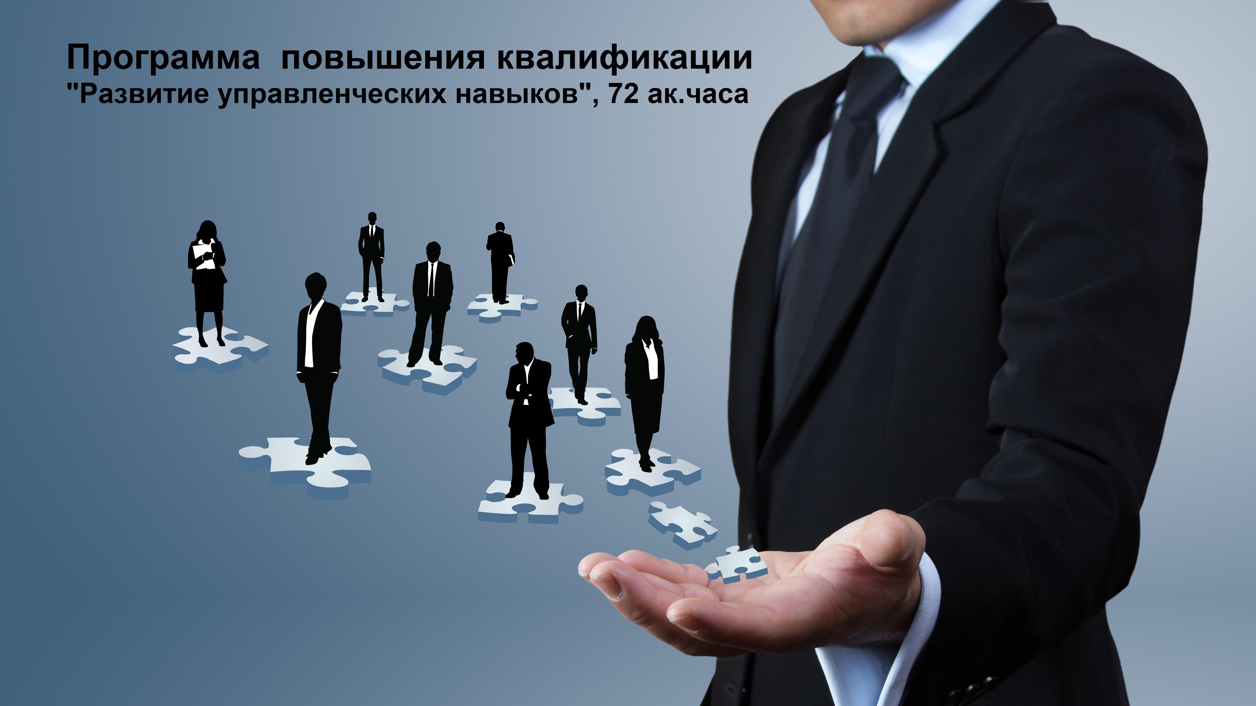 Обложка_РУН_72